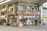 shop_s